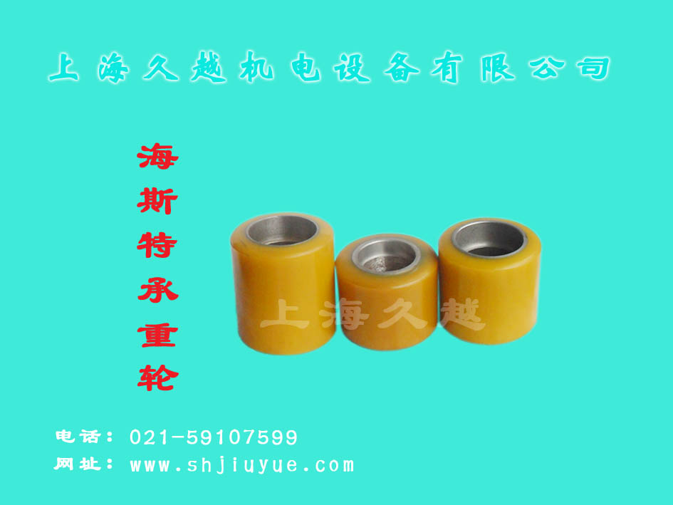 海斯特托盘车承重轮 HYSTER Pallet Trucks Bearing Wheel