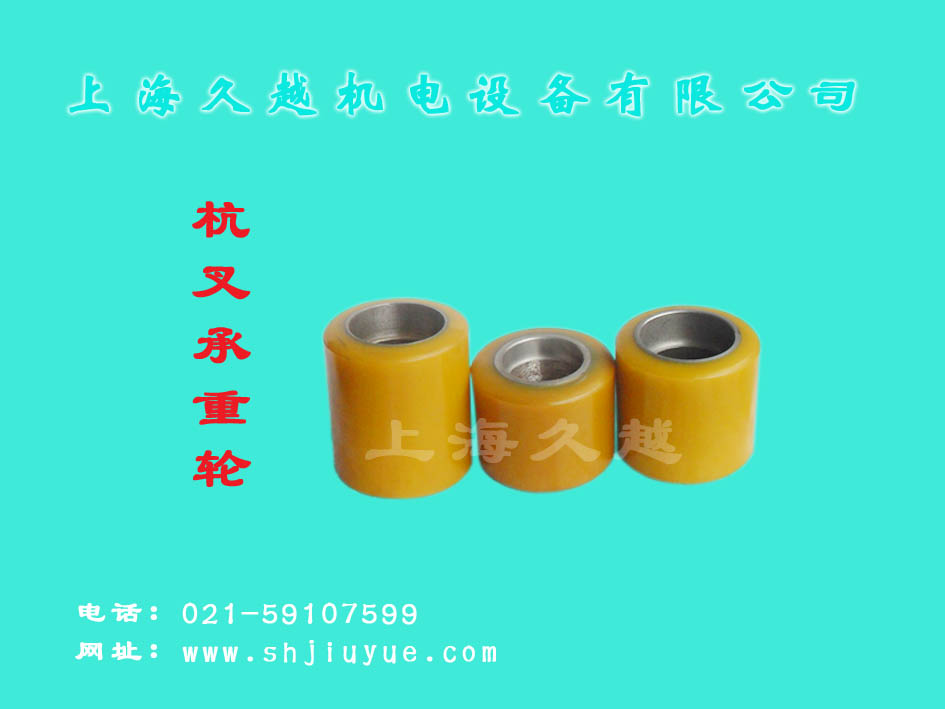 杭叉CDD承重轮 HC CDD Load-Bearing Wheel