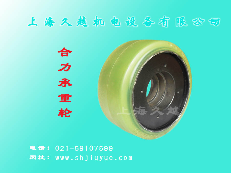 合力承重轮总成 HELI Load-Bearing Wheel Assembly