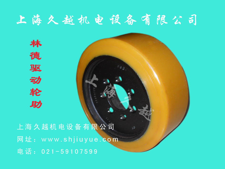 林德R车驱动轮  原装  LINDE R car Drive Wheel Original